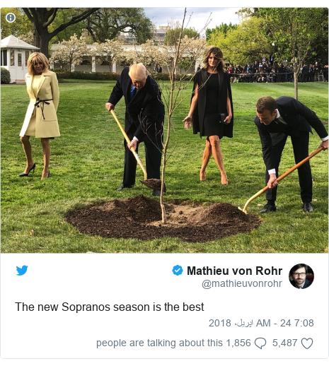 ٹوئٹر پوسٹس @mathieuvonrohr کے حساب سے: The new Sopranos season is the best