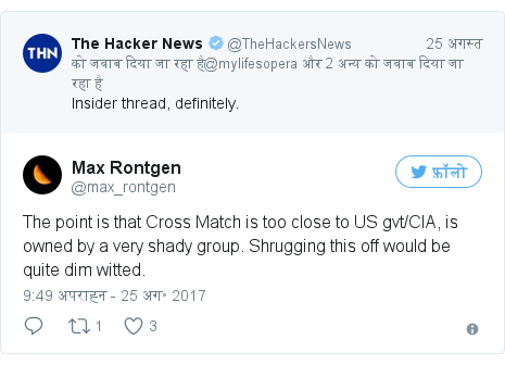 ट्विटर पोस्ट @max_rontgen: The point is that Cross Match is too close to US gvt/CIA, is owned by a very shady group. Shrugging this off would be quite dim witted.