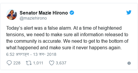 ट्विटर पोस्ट @maziehirono: Today's alert was a false alarm. At a time of heightened tensions, we need to make sure all information released to the community is accurate. We need to get to the bottom of what happened and make sure it never happens again.