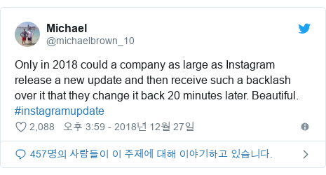 Twitter post by @michaelbrown_10: Only in 2018 could a company as large as Instagram release a new update and then receive such a backlash over it that they change it back 20 minutes later. Beautiful. #instagramupdate