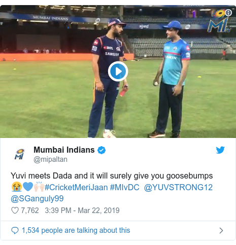 Twitter post by @mipaltan: Yuvi meets Dada and it will surely give you goosebumps 😭💙🙌🏻#CricketMeriJaan #MIvDC  @YUVSTRONG12 @SGanguly99