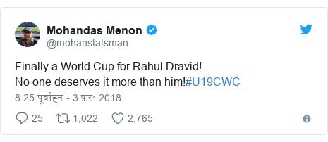 ट्विटर पोस्ट @mohanstatsman: Finally a World Cup for Rahul Dravid!No one deserves it more than him!#U19CWC