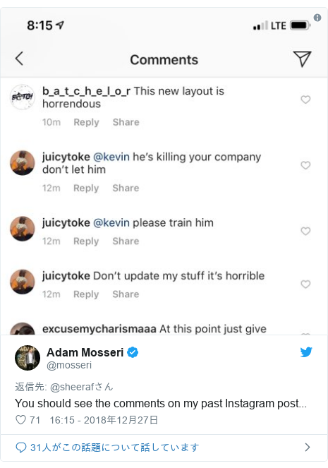 Twitter post by @mosseri: You should see the comments on my past Instagram post...