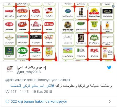 @mr_why2013 tarafından yapılan Twitter paylaşımı: و مقاطعة السياحة في تركيا و منتوجات تركية #اذكر_اسم_منتج_تركي_للمقاطعة