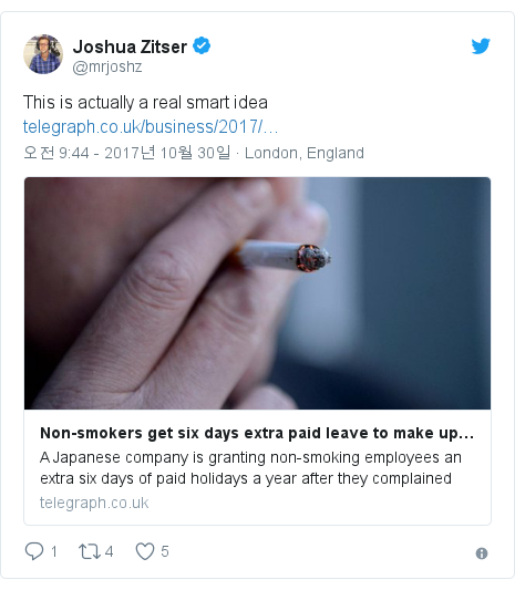 Twitter post by @mrjoshz: This is actually a real smart idea