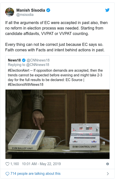 Twitter post by @msisodia: If all the arguments of EC were accepted in past also, then no reform in election process was needed. Starting from candidate affidavits, VVPAT or VVPAT counting.Every thing can not be correct just because EC says so. Faith comes with Facts and intent behind actions in past.