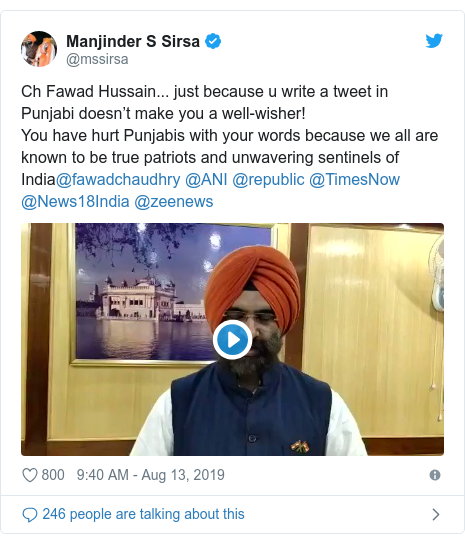 Twitter post by @mssirsa: Ch Fawad Hussain... just because u write a tweet in Punjabi doesn't make you a well-wisher!You have hurt Punjabis with your words because we all are known to be true patriots and unwavering sentinels of India@fawadchaudhry @ANI @republic @TimesNow @News18India @zeenews