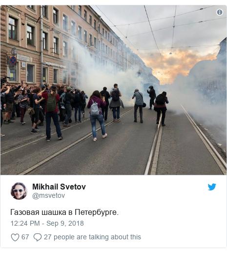 @msvetov tərəfindən edilən Twitter paylaşımı: Газовая шашка в Петербурге.
