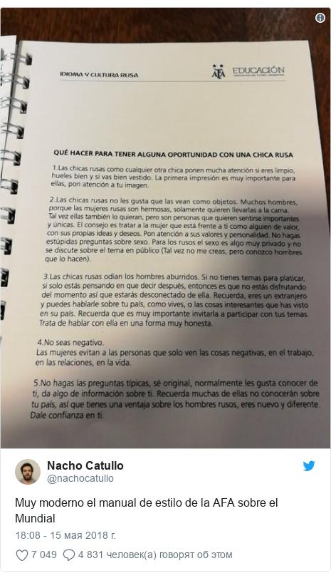 Twitter post by @nachocatullo: Muy moderno el manual de estilo de la AFA sobre el Mundial