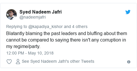 Twitter post by @nadeemjafri: Blatantly blaming the past leaders and bluffing about them cannot be compared to saying there isn't any corruption in my regime/party.