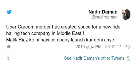 ٹوئٹر پوسٹس @nadirdaman کے حساب سے: Uber Careem merger has created space for a new ride-hailing tech company in Middle East ! Malik Riaz ko hi nayi company launch kar deni chye