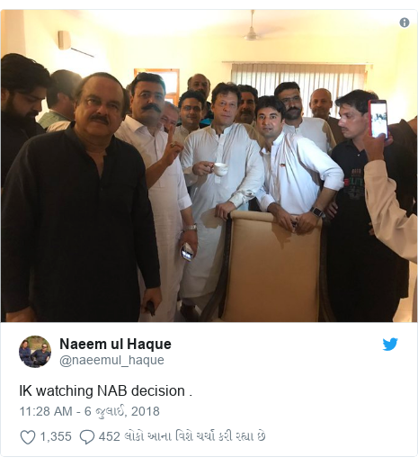 Twitter post by @naeemul_haque: IK watching NAB decision .