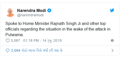 Twitter post by @narendramodi: Spoke to Home Minister Rajnath Singh Ji and other top officials regarding the situation in the wake of the attack in Pulwama.
