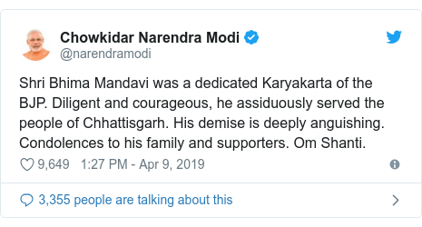 Twitter post by @narendramodi: Shri Bhima Mandavi was a dedicated Karyakarta of the BJP. Diligent and courageous, he assiduously served the people of Chhattisgarh. His demise is deeply anguishing. Condolences to his family and supporters. Om Shanti.