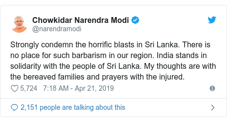 Twitter post by @narendramodi: Strongly condemn the horrific blasts in Sri Lanka. There is no place for such barbarism in our region. India stands in solidarity with the people of Sri Lanka. My thoughts are with the bereaved families and prayers with the injured.