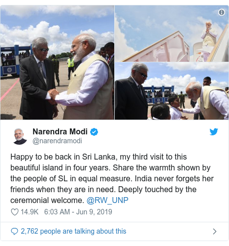 Twitter හි @narendramodi කළ පළකිරීම: Happy to be back in Sri Lanka, my third visit to this beautiful island in four years. Share the warmth shown by the people of SL in equal measure. India never forgets her friends when they are in need. Deeply touched by the ceremonial welcome. @RW_UNP