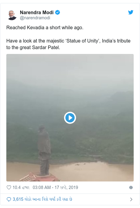 Twitter post by @narendramodi: Reached Kevadia a short while ago. Have a look at the majestic 'Statue of Unity', India's tribute to the great Sardar Patel.