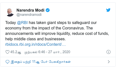 டுவிட்டர் இவரது பதிவு @narendramodi: Today @RBI has taken giant steps to safeguard our economy from the impact of the Coronavirus. The announcements will improve liquidity, reduce cost of funds, help middle class and businesses.