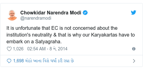 Twitter post by @narendramodi: It is unfortunate that EC is not concerned about the institution's neutrality & that is why our Karyakartas have to embark on a Satyagraha.