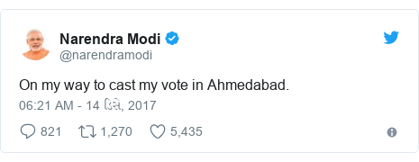 Twitter post by @narendramodi: On my way to cast my vote in Ahmedabad.