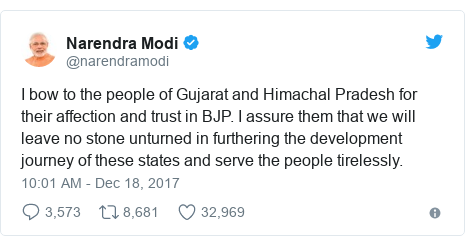 Twitter post by @narendramodi: I bow to the people of Gujarat and Himachal Pradesh for their affection and trust in BJP. I assure them that we will leave no stone unturned in furthering the development journey of these states and serve the people tirelessly.