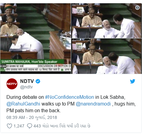 Twitter post by @ndtv: During debate on #NoConfidenceMotion in Lok Sabha, @RahulGandhi walks up to PM @narendramodi , hugs him, PM pats him on the back.