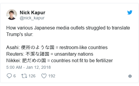 Twitter post by @nick_kapur: How various Japanese media outlets struggled to translate Trump's slur Asahi  便所のような国 = restroom-like countriesReuters  不潔な諸国 = unsanitary nations Nikkei  肥だめの国 = countries not fit to be fertilizer