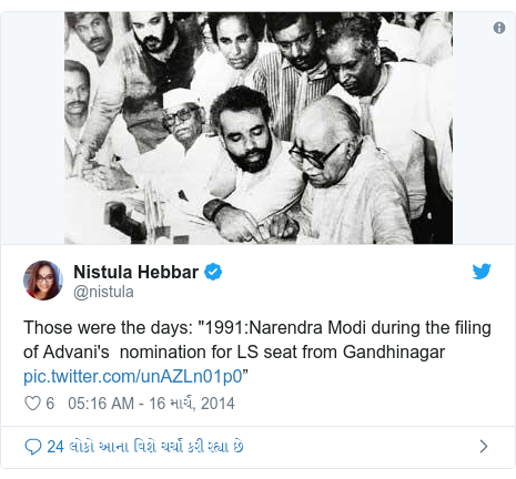 """Twitter post by @nistula: Those were the days  """"1991 Narendra Modi during the filing of Advani's  nomination for LS seat from Gandhinagar """""""