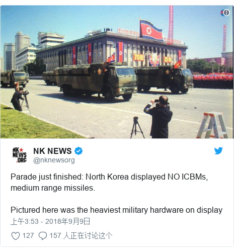 Twitter 用户名 @nknewsorg: Parade just finished  North Korea displayed NO ICBMs, medium range missiles. Pictured here was the heaviest military hardware on display