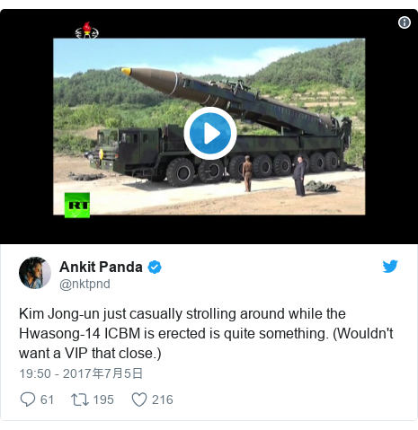 Twitter post by @nktpnd: Kim Jong-un just casually strolling around while the Hwasong-14 ICBM is erected is quite something. (Wouldn't want a VIP that close.)