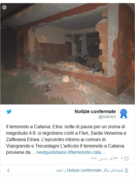 پست توییتر از @notiveri: Il terremoto a Catania  Etna  notte di paura per un sisma di magnitudo 4.8  si registrano crolli a Fleri, Santa Venerina e Zafferana Etnea. L'epicentro intorno ai comuni di Viangrande e Trecastagni L'articolo Il terremoto a Catania proviene da…