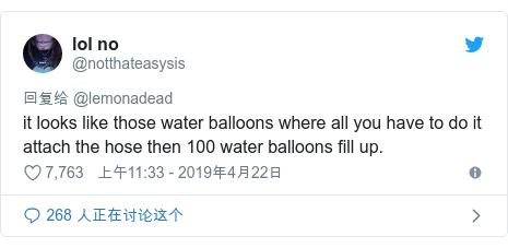 Twitter 用户名 @notthateasysis: it looks like those water balloons where all you have to do it attach the hose then 100 water balloons fill up.