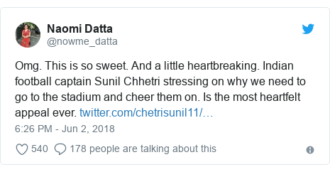 Twitter post by @nowme_datta: Omg. This is so sweet. And a little heartbreaking. Indian football captain Sunil Chhetri stressing on why we need to go to the stadium and cheer them on. Is the most heartfelt appeal ever.