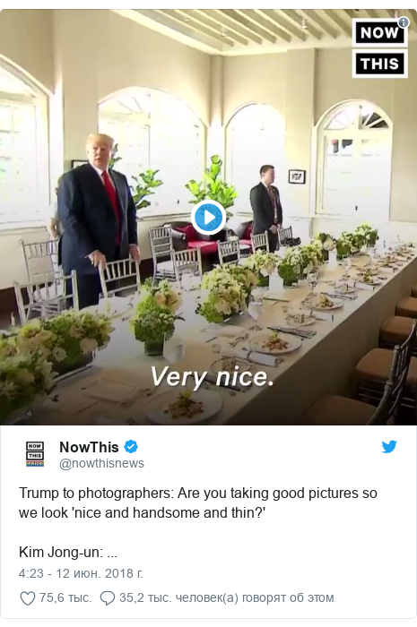 Twitter пост, автор: @nowthisnews: Trump to photographers  Are you taking good pictures so we look 'nice and handsome and thin?'Kim Jong-un  ...