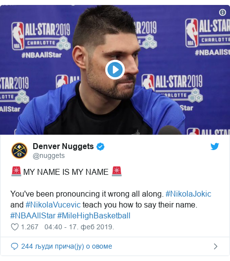 Twitter post by @nuggets: 🚨 MY NAME IS MY NAME 🚨 You've been pronouncing it wrong all along. #NikolaJokic and #NikolaVucevic teach you how to say their name. #NBAAllStar #MileHighBasketball