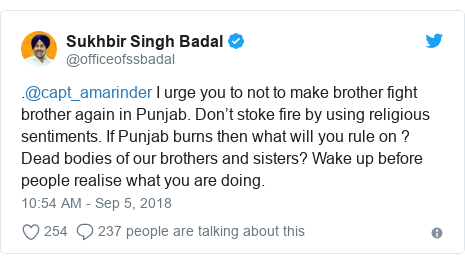 Twitter post by @officeofssbadal: .@capt_amarinder I urge you to not to make brother fight brother again in Punjab. Don't stoke fire by using religious sentiments. If Punjab burns then what will you rule on ? Dead bodies of our brothers and sisters? Wake up before people realise what you are doing.