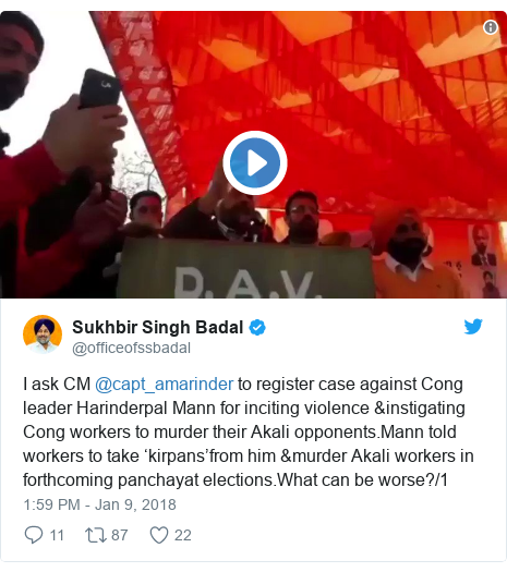 Twitter post by @officeofssbadal: I ask CM @capt_amarinder to register case against Cong leader Harinderpal Mann for inciting violence &instigating Cong workers to murder their Akali opponents.Mann told workers to take 'kirpans'from him &murder Akali workers in forthcoming panchayat elections.What can be worse?/1