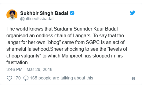 """Twitter post by @officeofssbadal: The world knows that Sardarni Surinder Kaur Badal organised an endless chain of Langars. To say that the langar for her own """"bhog"""" came from SGPC is an act of shameful falsehood.Sheer shocking to see the """"levels of cheap vulgarity"""" to which Manpreet has stooped in his frustration"""