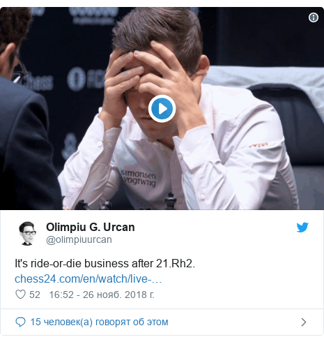 Twitter пост, автор: @olimpiuurcan: It's ride-or-die business after 21.Rh2.