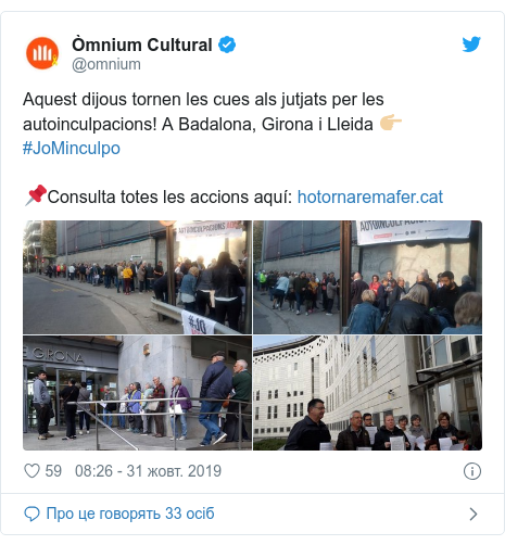 Twitter допис, автор: @omnium: Aquest dijous tornen les cues als jutjats per les autoinculpacions! A Badalona, Girona i Lleida 👉🏼 #JoMinculpo 📌Consulta totes les accions aquí