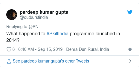 Twitter post by @outburstindia: What happened to #SkillIndia programme launched in 2014?