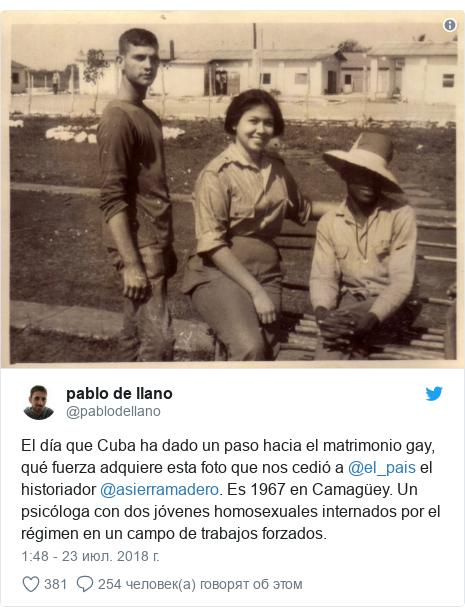 Twitter пост, автор: @pablodellano: El día que Cuba ha dado un paso hacia el matrimonio gay, qué fuerza adquiere esta foto que nos cedió a @el_pais el historiador @asierramadero. Es 1967 en Camagüey. Un psicóloga con dos jóvenes homosexuales internados por el régimen en un campo de trabajos forzados.