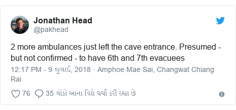 Twitter post by @pakhead: 2 more ambulances just left the cave entrance. Presumed - but not confirmed - to have 6th and 7th evacuees