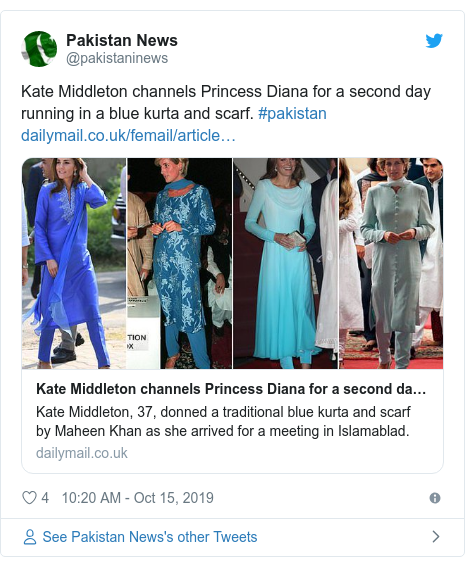 Twitter post by @pakistaninews: Kate Middleton channels Princess Diana for a second day running in a blue kurta and scarf. #pakistan
