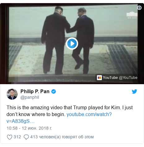 Twitter пост, автор: @panphil: This is the amazing video that Trump played for Kim. I just don't know where to begin.