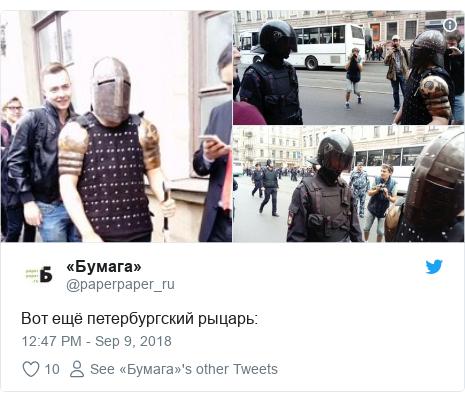 @paperpaper_ru tərəfindən edilən Twitter paylaşımı: Вот ещё петербургский рыцарь