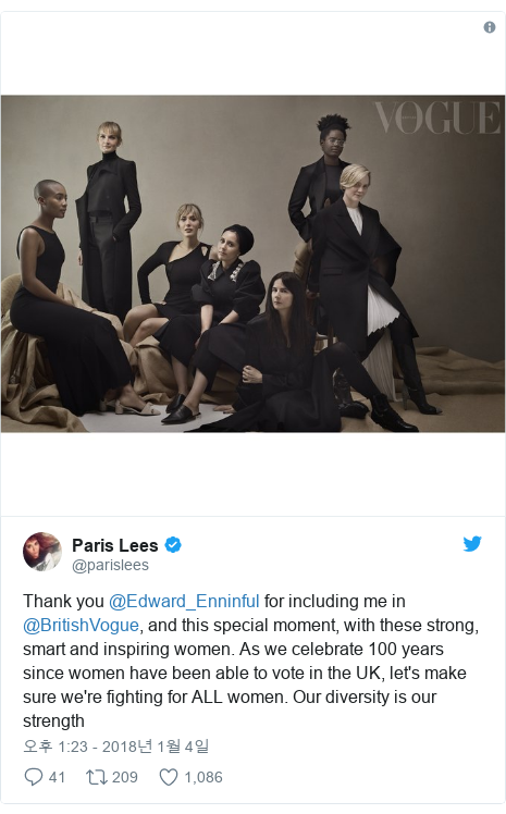 Twitter post by @parislees: Thank you @Edward_Enninful for including me in @BritishVogue, and this special moment, with these strong, smart and inspiring women. As we celebrate 100 years since women have been able to vote in the UK, let's make sure we're fighting for ALL women. Our diversity is our strength