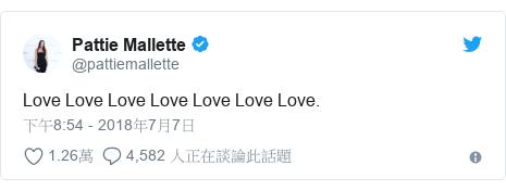 Twitter 用戶名 @pattiemallette: Love Love Love Love Love Love Love.