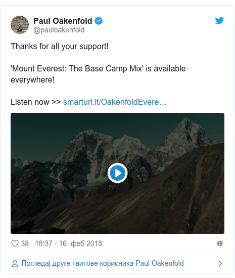 Twitter post by @pauloakenfold: Thanks for all your support!'Mount Everest  The Base Camp Mix' is available everywhere!Listen now >>