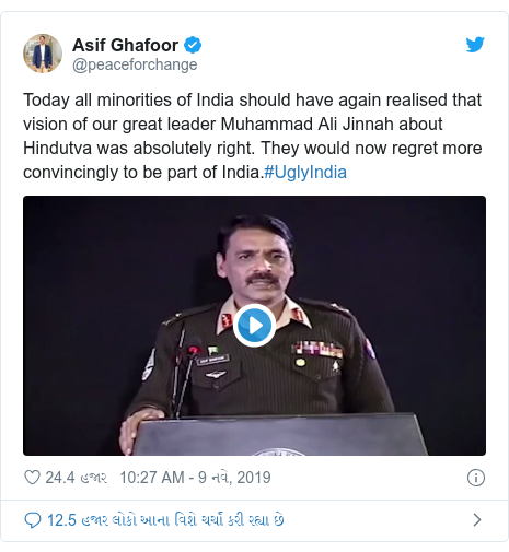Twitter post by @peaceforchange: Today all minorities of India should have again realised that vision of our great leader Muhammad Ali Jinnah about Hindutva was absolutely right. They would now regret more convincingly to be part of India.#UglyIndia